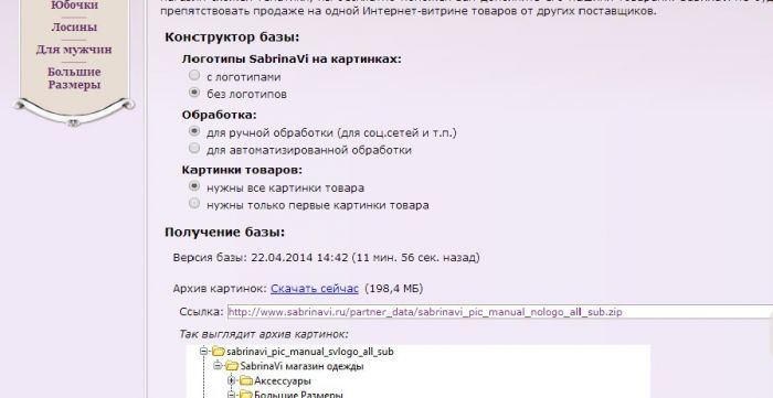 http://partner-am.umi.ru/images/cms/data/7bc282693613816.jpg
