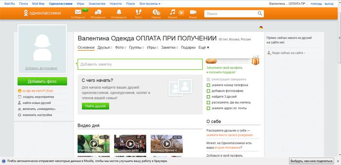 http://partner-am.umi.ru/images/cms/data/demo.jpg