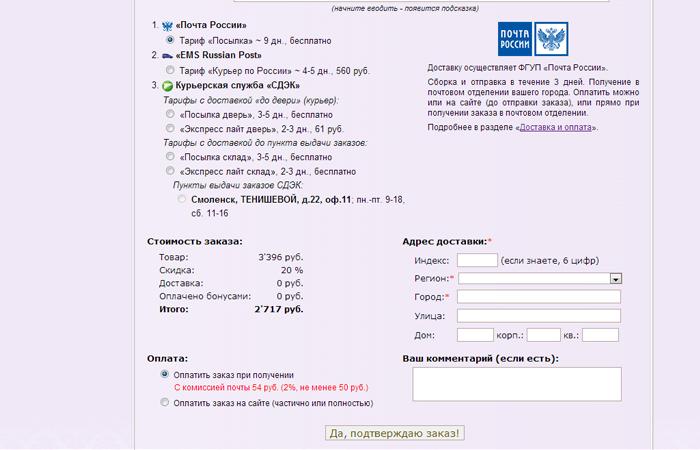 http://partner-am.umi.ru/images/cms/data/dostavka.jpg