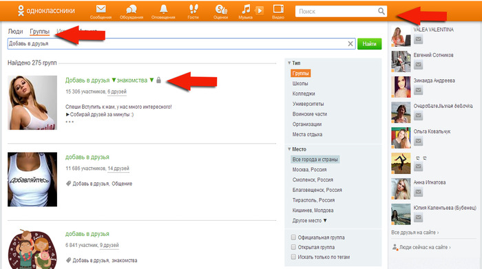 http://partner-am.umi.ru/images/cms/data/poisk_gruppy.jpg