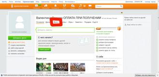 http://partner-am.umi.ru/images/cms/data/razdel_foto.jpg
