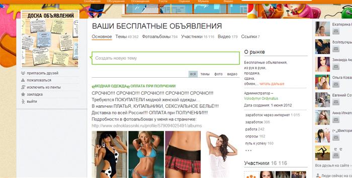 http://partner-am.umi.ru/images/cms/data/srin_ob_yavleniya.jpg